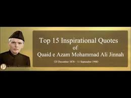 top inspirational quotes of quaid e azam mohammad ali jinnah  top 15 inspirational quotes of quaid e azam mohammad ali jinnah