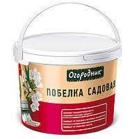 """<b>Фунгициды</b> в Казахстане от компании Компания """"Green Garden ..."""