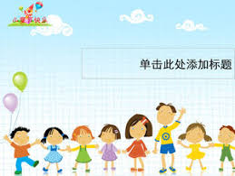 Children Ppt Templates 2014 Happy Childrens Day Cute Vector Cartoon Ppt Template