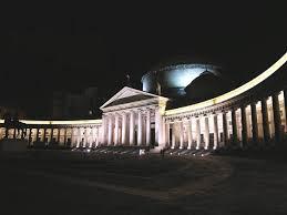 Concerto di Capodanno 2020 @ Piazza del Plebiscito | Napoli