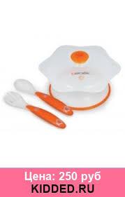 СКИДКА! <b>Bebek Набор столовой посуды</b> для детей УСПЕЙ ...