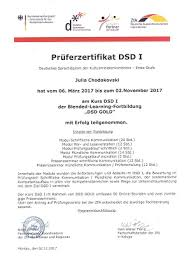 Немецкий язык Диплом jpg