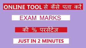 to calculate percenes of exam marks
