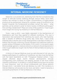 Radiology Residency Personal Statement Writing   Residency     Residency Personal Statement Dental Residency Personal Statement Sample  dermatology residency personal statement