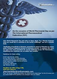 essay competition on pharmacist day confluence educational services