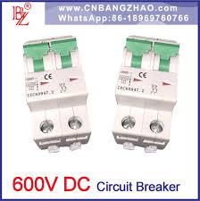 DC 600V <b>2</b> Poles High Voltage Circuit Breaker 10A 25A <b>32A 40A 63A</b>