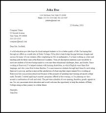 Blizzard Cover Letter Example Math Tutor Cover Letter A Himalayan Blizzard Amcas Essay At Free