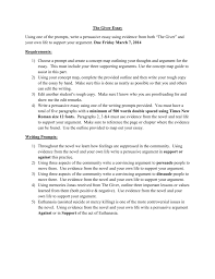 Grade 8 The Giver Essay