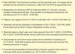 Ttd Seva Online Darshan Accommodation Arjitha Seva Booking