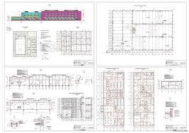 Курсовые и дипломные проекты промышленные здания скачать dwg  Курсовой проект Промышленное здание из крупноразмерных элементов Одноэтажное промышленное здание в г