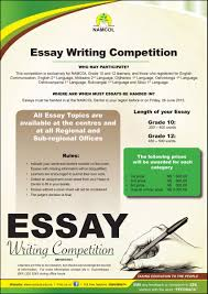 essay advert repro a jpg latest