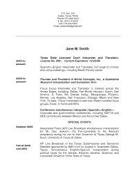 4 resume in spanish example inventory ...