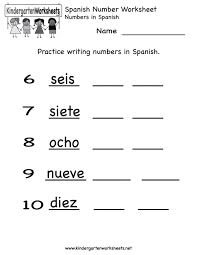 Free Kindergarten Math Worksheets Number Two 2 Numbers 10 20 Nu ...