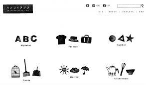 フリーイラスト素材サイト35選無料商用可で人物や花などのイラスト