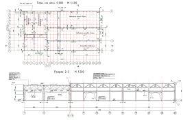 Архитектура промышленных зданий Материалы студентов Курсовой проект Мокрушиной А План и 2 разреза