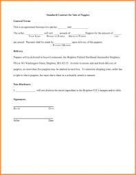 Simple Loan Agreement Between Friends Free Loan Agreement