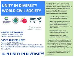 global dialogue foundation unity in diversity  4