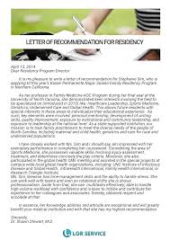 letter of recommendation for residency how to write letter of recommendation for residency