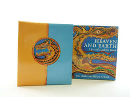 Stella & Rose's Books : HEAVEN AND EARTH A JACOB'S LADDER BOOK Written By  Clarke, Sue<br />Arnold, Hilary, STOCK CODE: 1107579