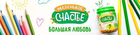 Маленькое счастье - <b>детское питание</b> | ВКонтакте