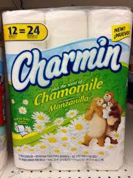 charmin bathroom tissue. Photo Charmin Bathroom Tissue