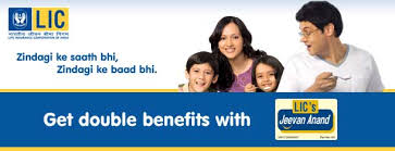 Lic Jeevan Anand Is Best Insurance Plan From Lic Of India