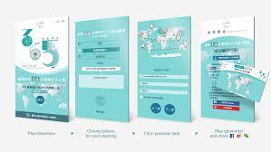 Hong Kong Graphic Design Studio Sandwich Creative Web Design Agency Digital Agency Hong Kong