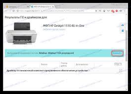 Bmw idrive ソフトウェア 更新 f30. تنزيل برامج التشغيل لـ Hp Deskjet 1510