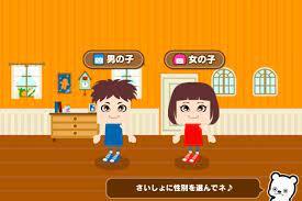 トモダチ コレクション アプリ