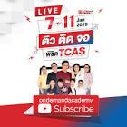 live+7-11