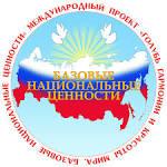 Всероссийская конкурс творчества
