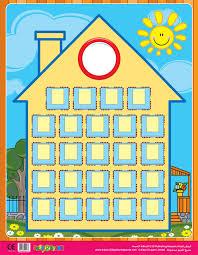 School Design Reward Chart