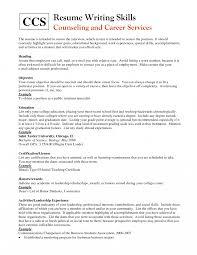 Doc Resume Template Best Computer Skills Resumes Gallery Of Cv