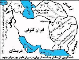 """Résultat de recherche d'images pour """"نقشه ایران در زمان قاجار"""""""