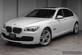 bmw 2014 7 series. Contemporary Bmw 2014 BMW 7 Series 750Li XDrive Akron OH  To Bmw A