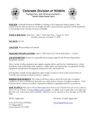 Maintenance Job Resume Objective General Labor Job Objective Sample RESUME 95