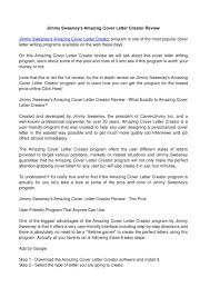 calam eacute o jimmy sweeney s amazing cover letter creator review