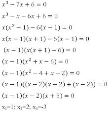 x x решение реферат на тему компьютерный вирус сделай  x 3 3 x 3 решение