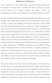 professional personal statement writing a personal statement for college application example sample job application for college student sendletters info
