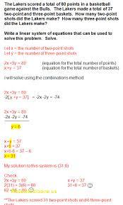 ls 6 solving systems using elimination mathops