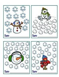 Winter Incentive Charts Winter Incentive Charts 4 Charts For Behaviour Management Or Speaking French