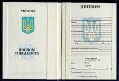 Купить диплом в Омске as sto com Купить диплом в омске