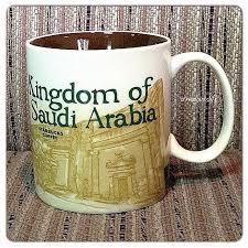 kingdom of saudi arabia saudi arabia starbucks and city