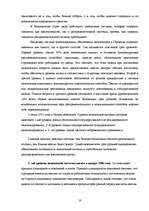 Внебюджетные фонды Реферат Финансы кредит id  Реферат Внебюджетные фонды 10