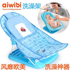 aiwibi baby bath racks foldable infants baths and young children