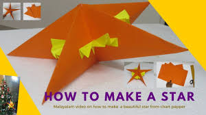 How To Make A Christmas Star With Chart Paper Delectable Advices How To Make Christmas Star With Chart