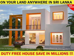 vajira house builders best construction company in sri lanka