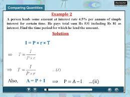 Simple Interest Ppt Video Online Download