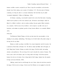 popular definition essay ghostwriting website gb new nursing critical lens essays christine larubio silberberg english best photos of critique essay outline critical lens essay