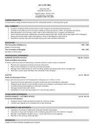 A Good Resume Sample Good Sample Resume Good Resume Sample Free Resumes Resume Templates 24